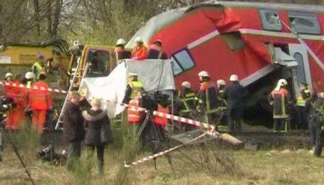 У Німеччині зіткнулися два потяги: є жертви