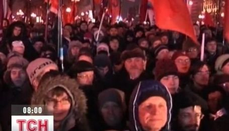 Митинг на Пушкинской площади в Москвезакончился массовыми арестами