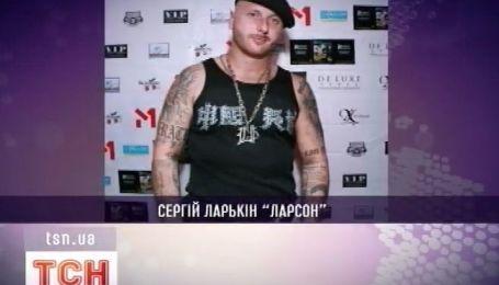 Зять відомих спортсменів Олега Блохіна та Ірини Дерюгиної розпустив руки
