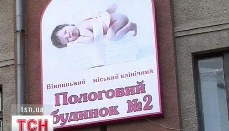 Смертью роженицы в Винницком роддоме заинтересовалась прокуратура области