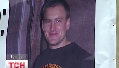 Помогите найти Владимира Олексюка!