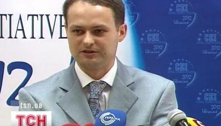 Украина отказалась от проведения центрально-европейского саммита