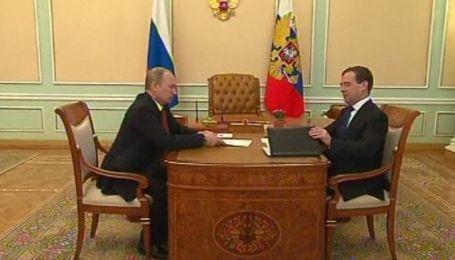 Медведєв представив Путіну склад уряду