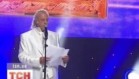 Андрей Гусин пришел на концерт Резника, но не ради его песен