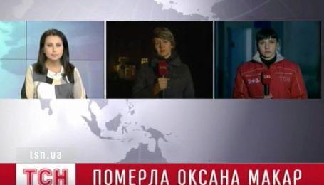 Телемост с Донецком и Николаевом