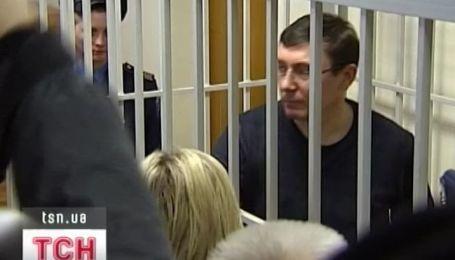 Завершение суда над Юрием Луценко
