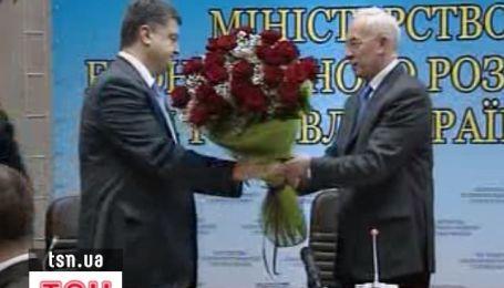 Азаров представив новопризначеного міністра Петра Порошенка