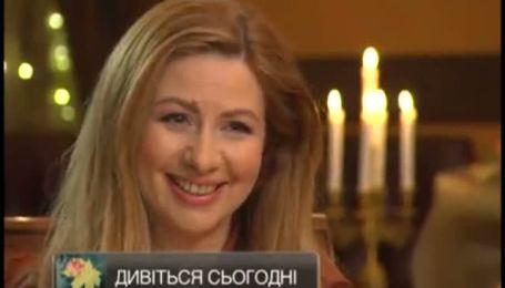 """Романтичний серіал """"І прийде кохання"""" повертається в ефір """"1+1"""""""