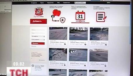 У Луганську вирішили вдарити по бездоріжжю Інтернетом