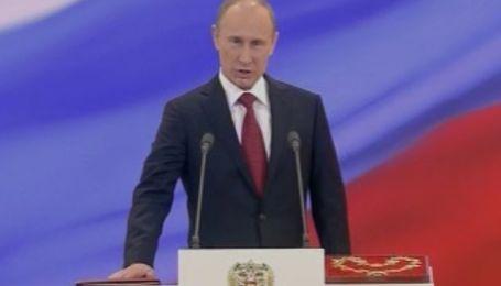 Владимир Путин в третий раз стал президентом России
