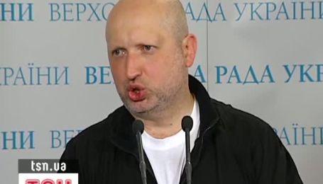 """Турчинов прозповів, чому опозиція дала проголосувати за """"мовне"""" питання"""