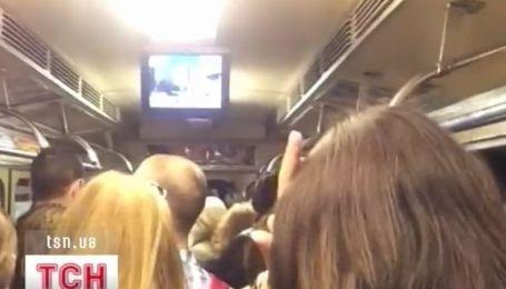 Самоубийца сегодня на несколько часов парализовал столичный метрополитен