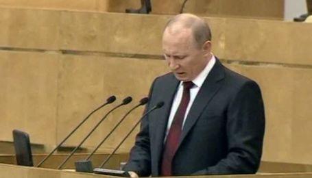 Прем'єр-міністр РФ відзвітував перед депутатами