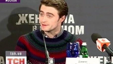 Мир потерял Гарри Поттера