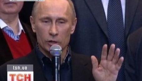 Возвращение Путина
