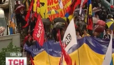 Акція протесту під Верховною Радою
