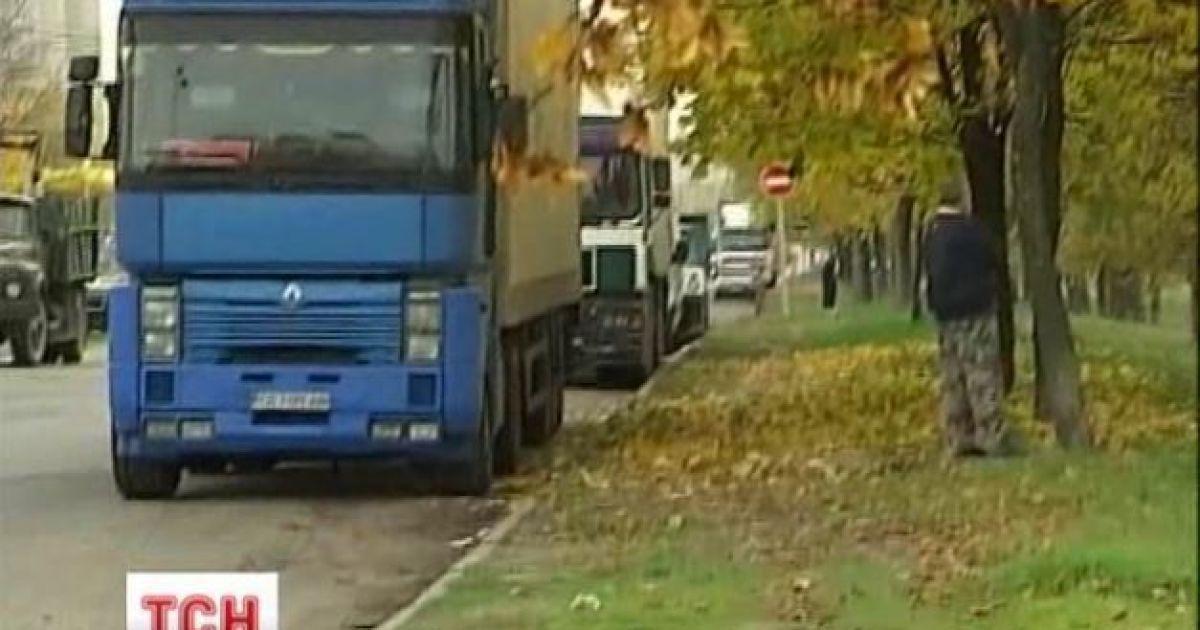 В украине для дальнобойщиков знакомства