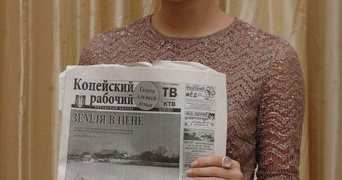 Эмма Уотсон @ Новости Киева
