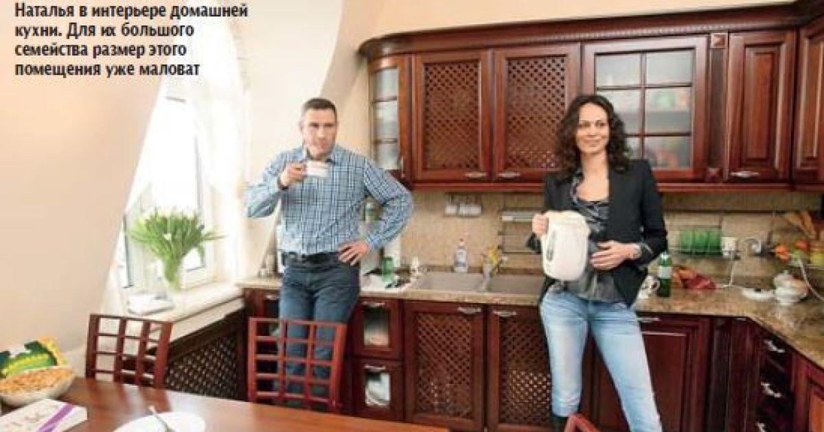 Виталий Кличко с женой Натальей @ Корреспондент