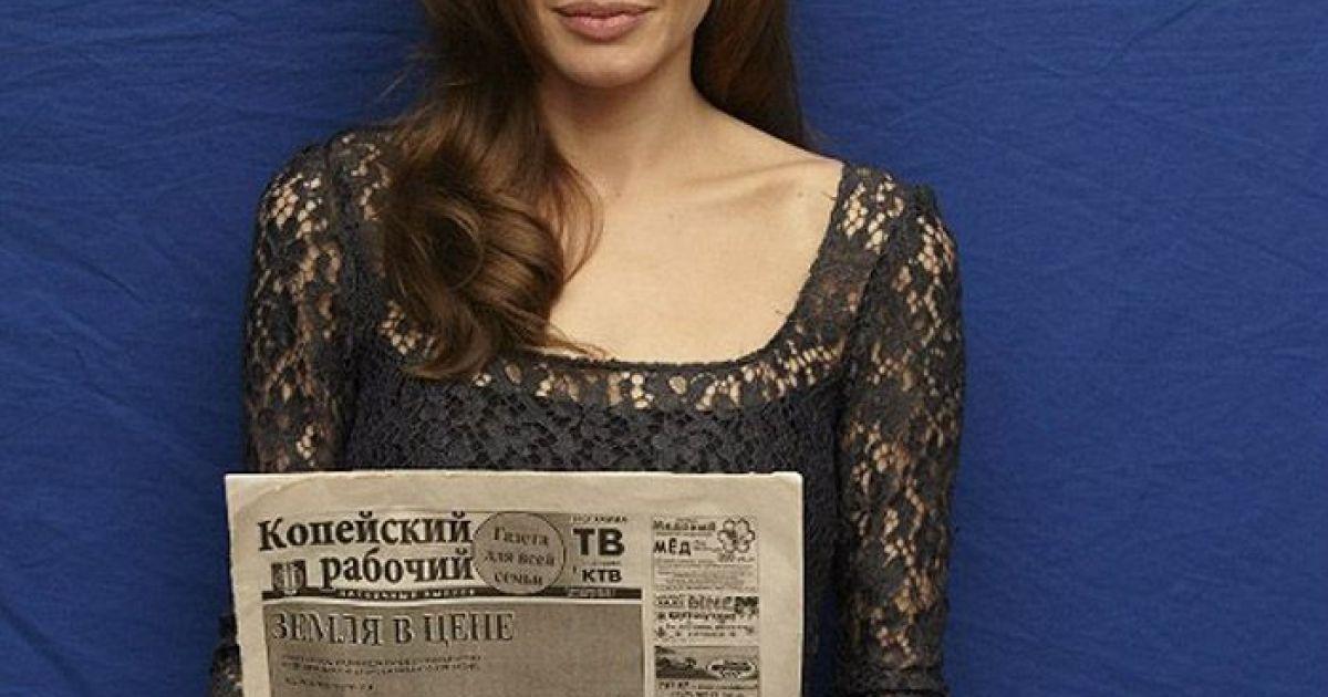 Анджелина Джоли @ Новости Киева