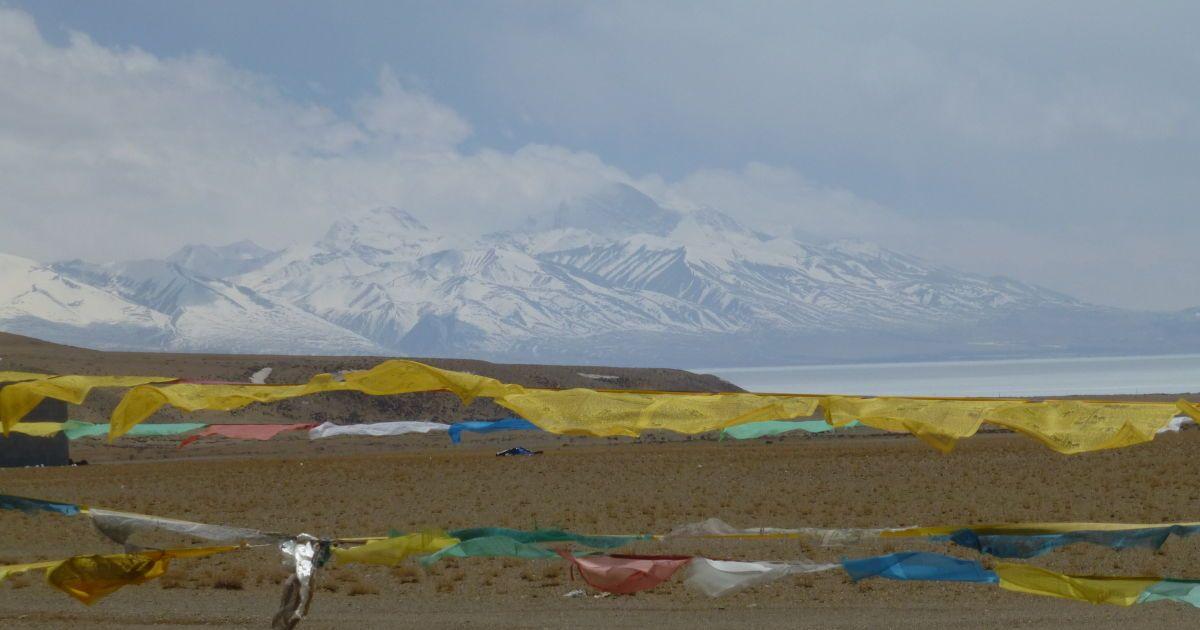 Пять цветов Тибета