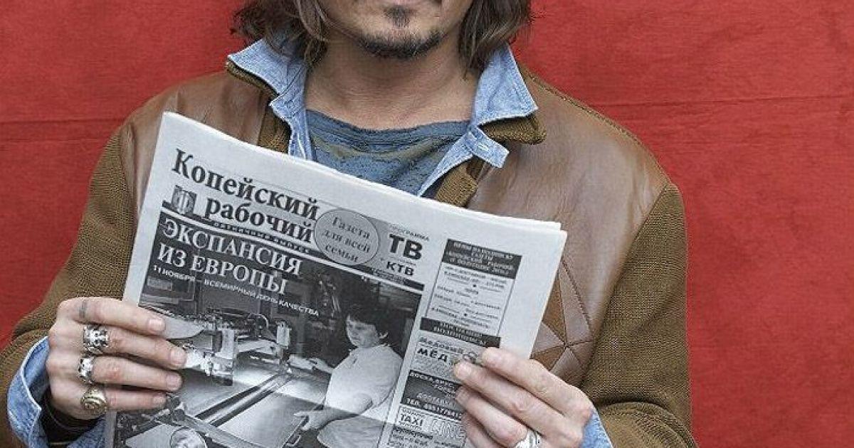Джонни Депп @ Новости Киева