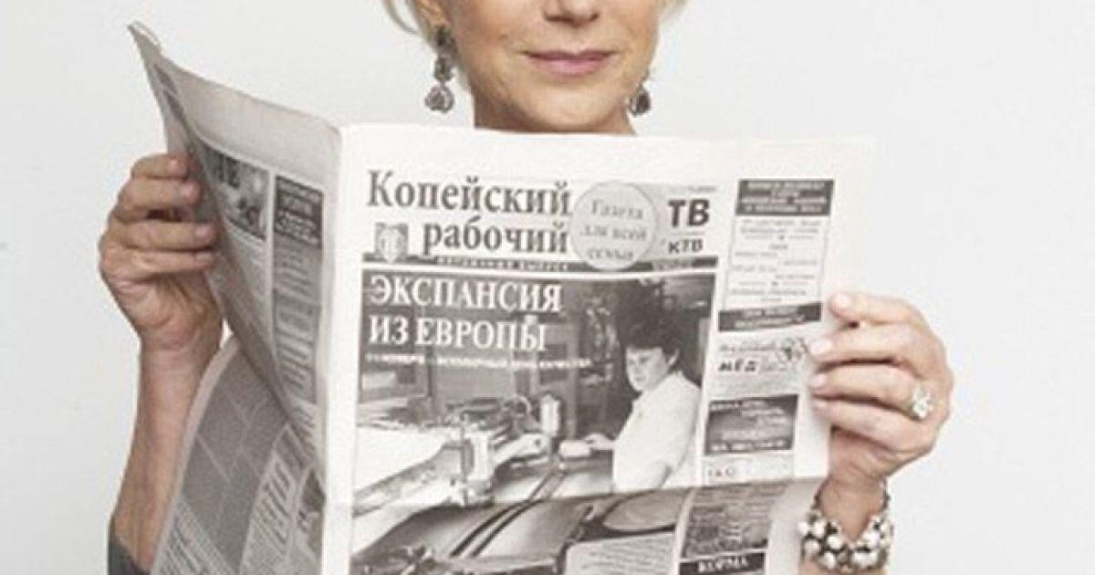Геллен Миррен @ Новости Киева