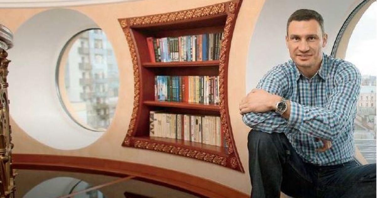 Виталий Кличко показал свою квартиру в центре Киева @ Корреспондент