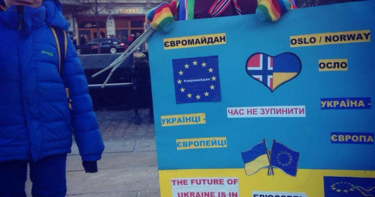 В Норвегии прошли евромайданы @ Aram Bartholl - Blog