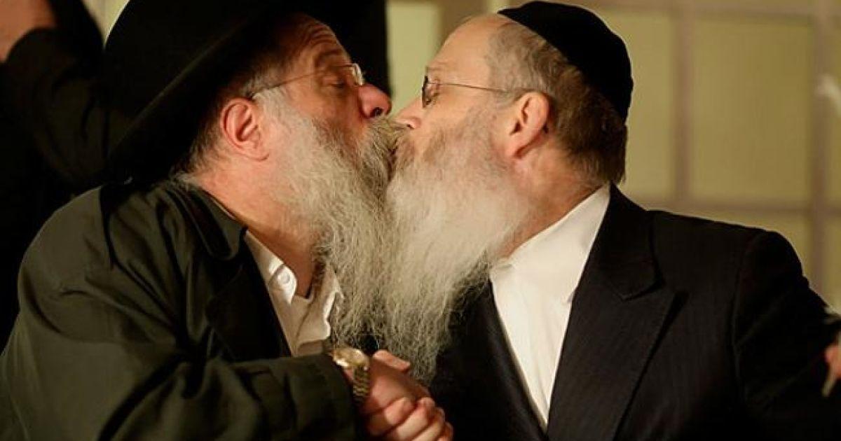 Jewish Defense League