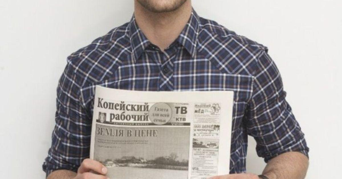 Джастин Тимберлейк @ Новости Киева