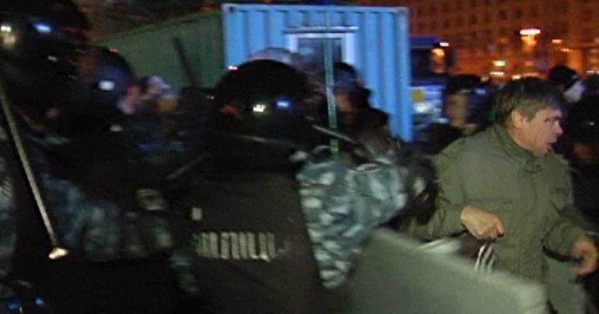 """Людей ночью атаковал """"Беркут"""" @ vn.cominformua.com"""