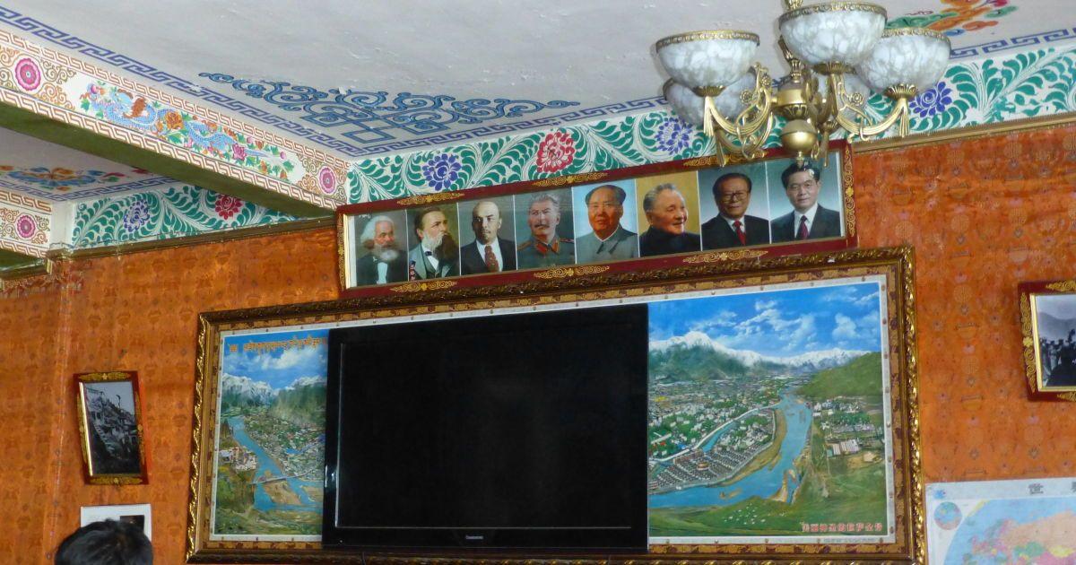 Гениалогия вождей. Китайский ресторан в Шегатзе
