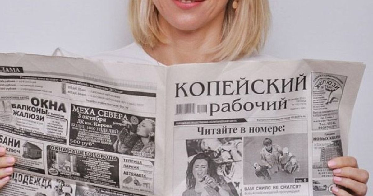 Наоми Уотс @ Новости Киева