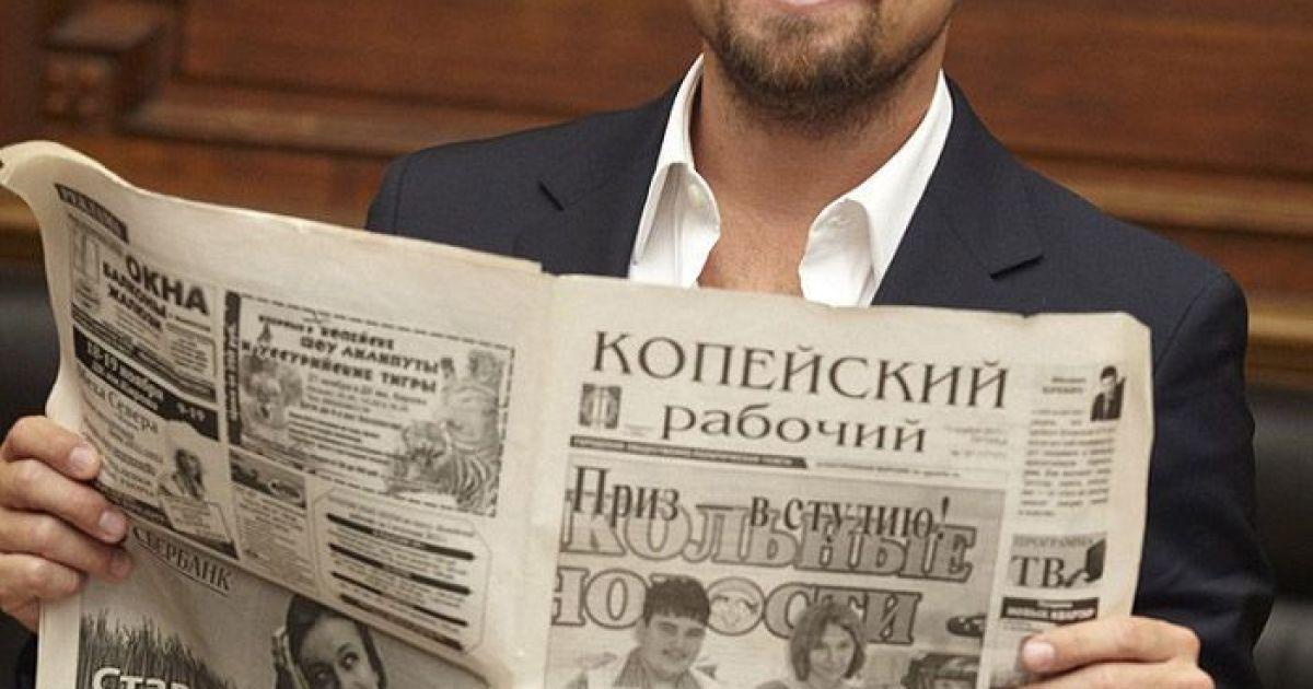 Леонардо Ди Каприо @ Новости Киева