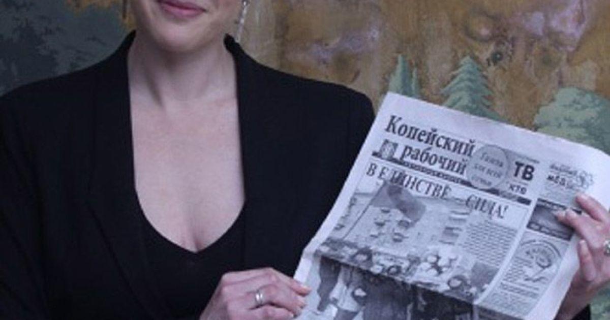 Кейт Уинслет @ Новости Киева
