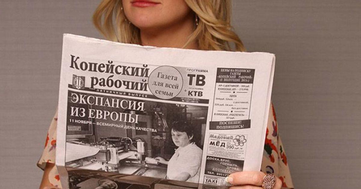 Кейт Хадсон @ Новости Киева