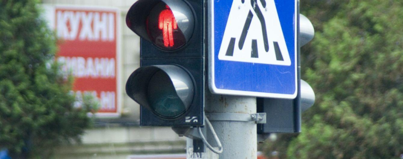 В Україні пропонують змінити схему роботи світлофорів і введуть жорсткі вимоги до водіїв