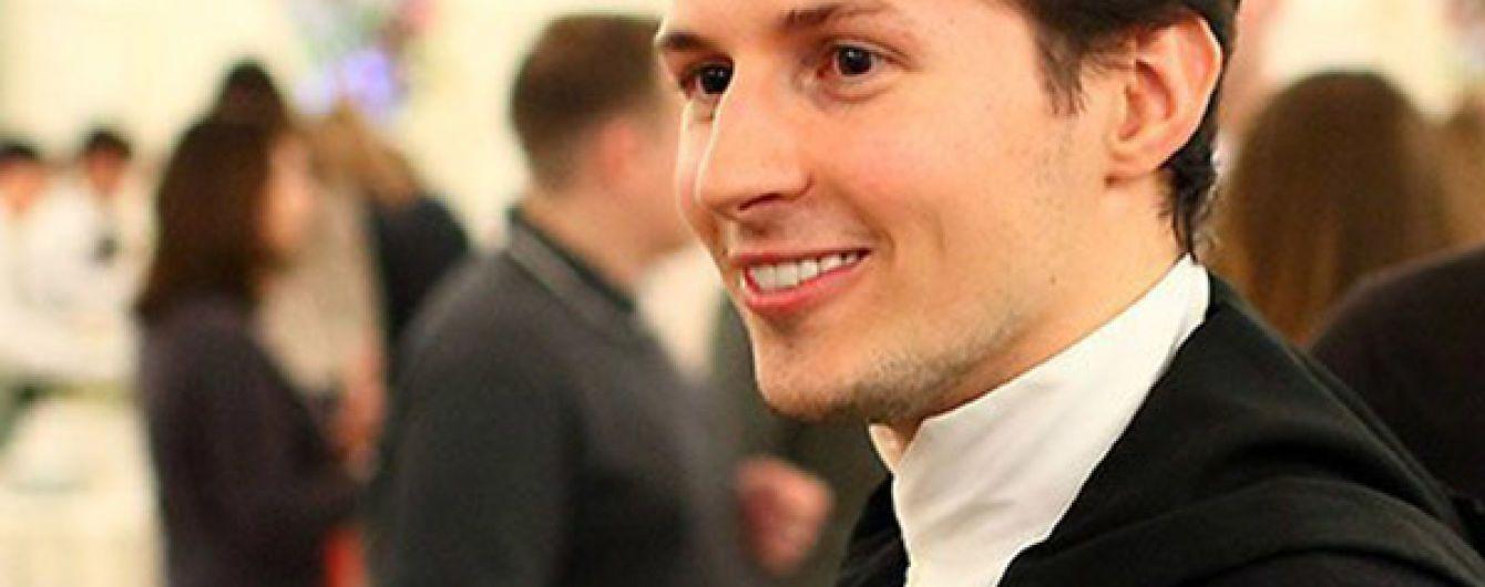 """Российский Forbes назвал Дурова """"долларовым миллиардером"""""""