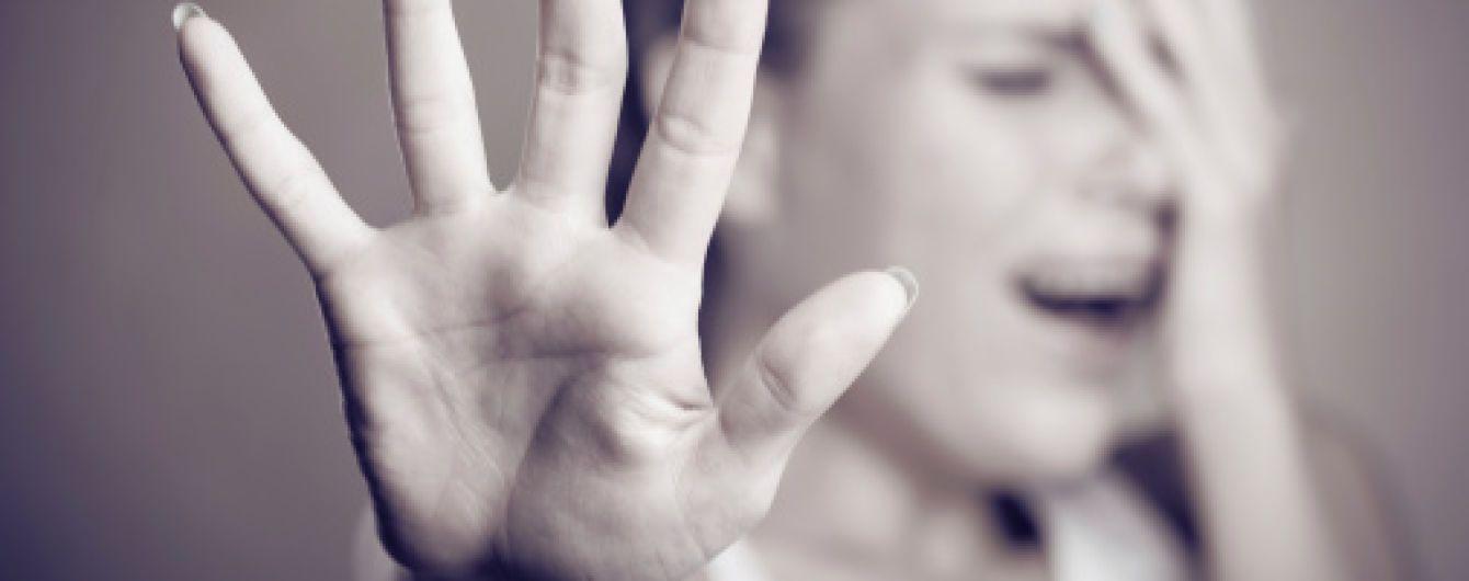 На Дніпропетровщині батько отримав 10 років за зґвалтування доньки з інвалідністю