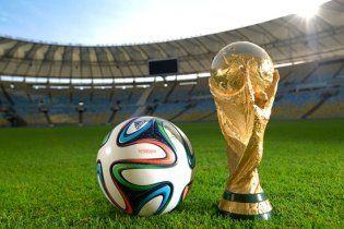 """Слогани чемпіонату світу-2014: Росію """"не наздоженуть"""", """"слони"""" атакують, а Бразилія мріє про 6-й кубок"""
