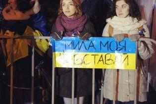 На Євромайдані західняки хочуть, щоб Україна підкорилася ЄС – російські ЗМІ