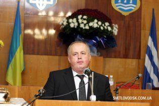 Мер Світловодська несподівано подав у відставку