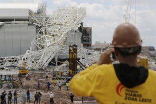 В Бразилии развалился один из главных стадионов Мундиаля-2014