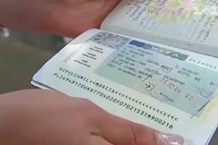 Польша усложнила выдачу шенгенских виз украинцам