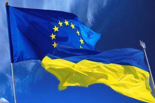 У США ще вірять в асоціацію України та Євросоюзу