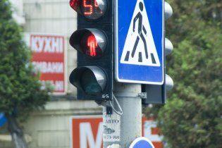 В Украине предлагают изменить схему работы светофоров и ввести жесткие требования к водителям
