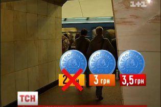 В Киеве стоимость проезда в метро поднимут до 3,50 грн