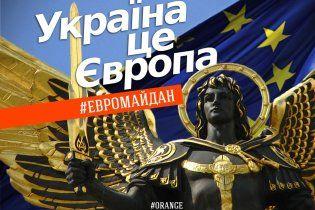 "Евромайдан: украинцы протестуют против ""заморозки"" ассоциации с ЕС"