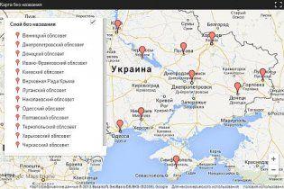 Сьогодні у більшості облрад відбудуться позачергові сесії через ситуацію в Україні